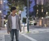 Scent of love - 小.jpg