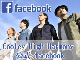 fb-blog-banner.png